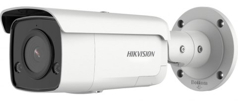 Kamera IP AcuSense 4MP, ob. 4mm, IR 60m, HIKVISION